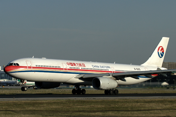 Airbus A330-200 fra China