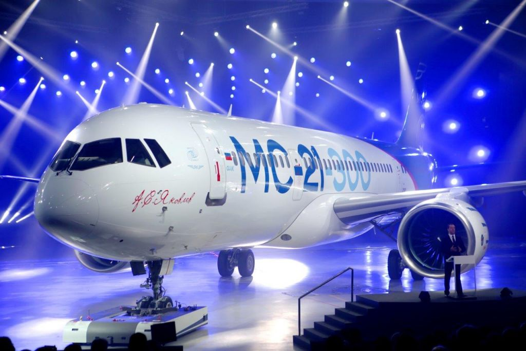 MC21-200 fra Irkut Corporation.