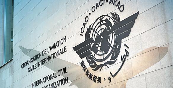 ICAO-hovedkvarteret i Montreal. (Foto: ICAO)