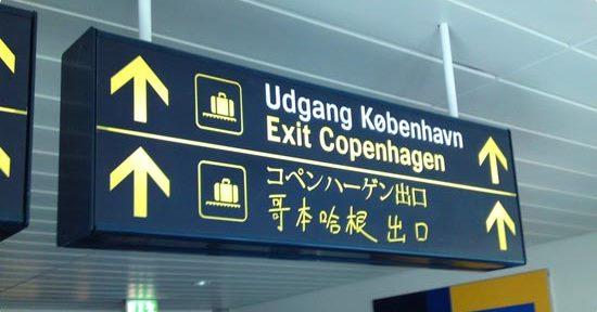 CPH skilte på kinesisk