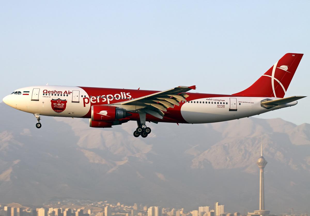 Airbus A300-600 fra Qeshm Airlines. (Foto: Mohammadreza Farhadi Aref)