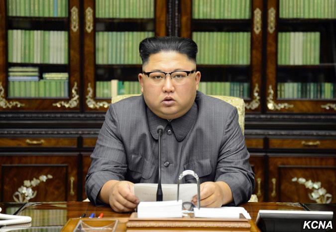Kim Jong-un. Foto:  Korean Central News Agency.