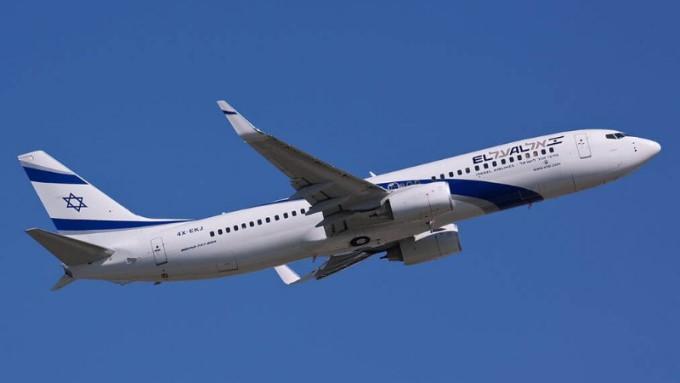 El Al Airlines. Foto: Wikimedia.