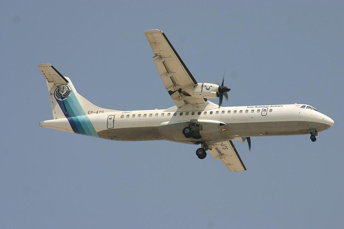 ATR 72-500 fra Iran Aseman Airlines – reg. EP-ATS. (Foto: Aeroprints.com | Creative Commons 3.0)
