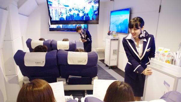 First Airlines er indrettet helt som en flykabine. Foto: First Airlines, Tokyo.
