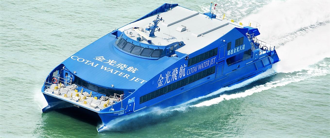 Katamaranen mellem Hong Kong og Macao sejler med 42 knob. Foto: Cotai Water Jet.