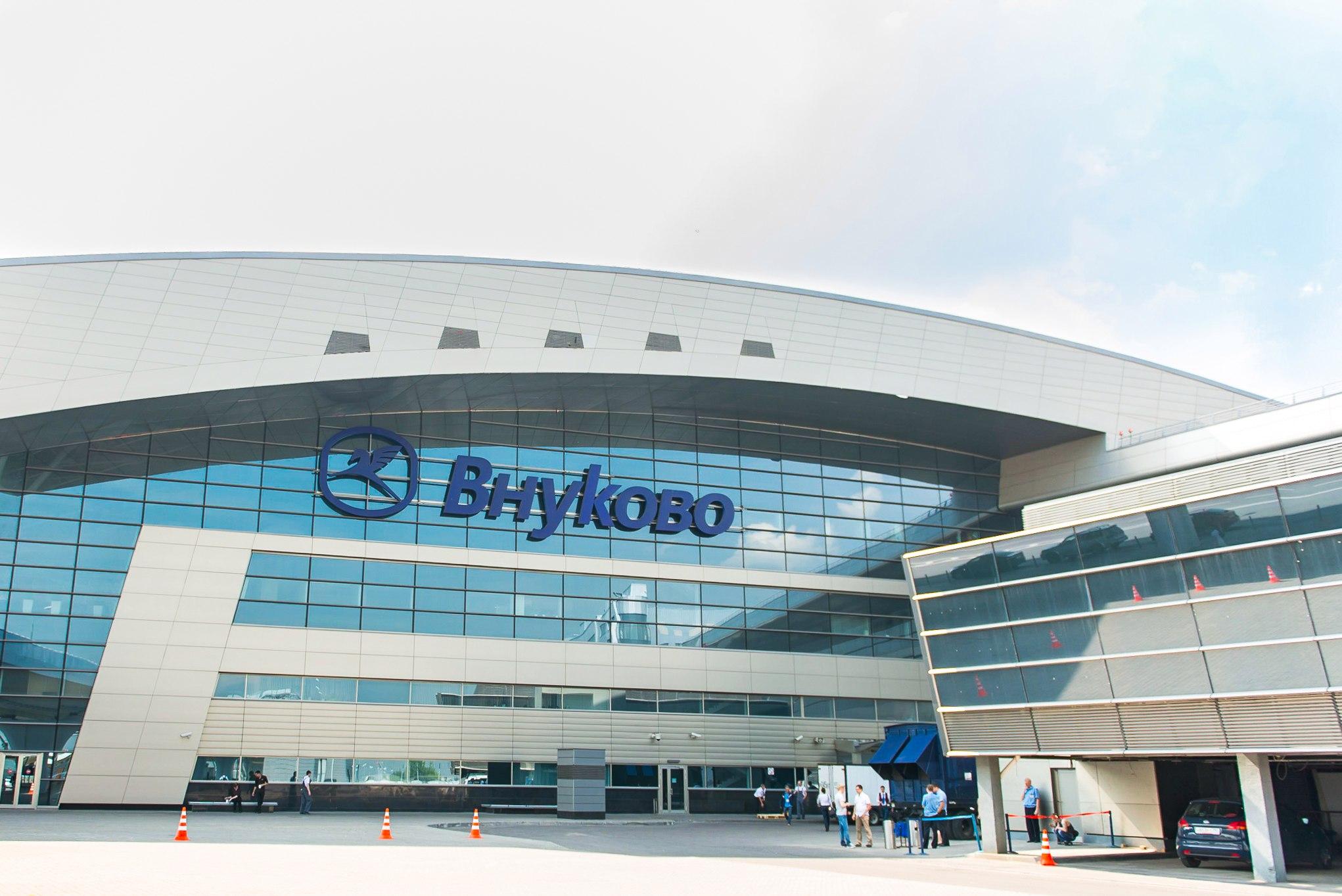 Vnukovo Airport i Moskva.