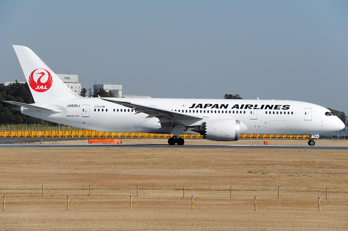 Boeing 787-8 Dreamliner fra Japan Airlines. (Foto: Toshi Aoki – JP Spotters CC 3.0)
