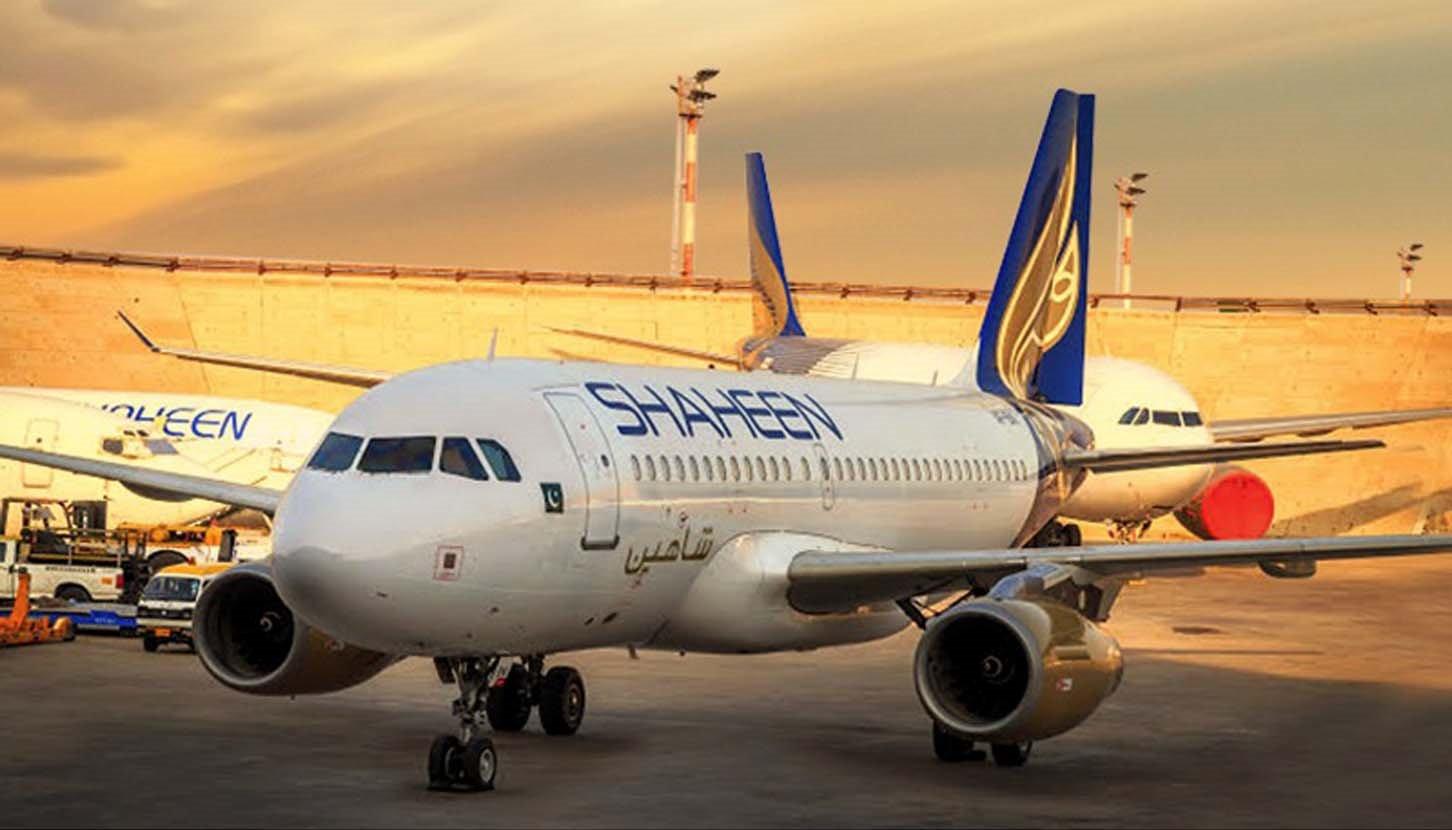 Airbus A319-100 fra Shaheen Air.