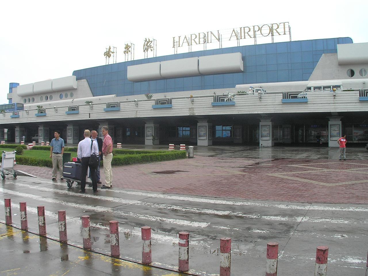 Harbin-Taiping International Airport (Foto: 陳炬燵 | GNU 1.2)