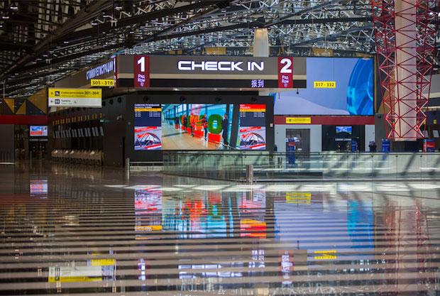 Den nye Terminal B i Moskva Sheremetyevo.