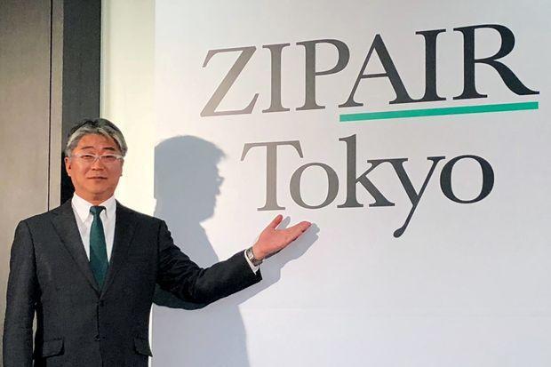 Zipair præsenteres ved et pressemøde i Tokyo. (Foto: Zipair/PR)