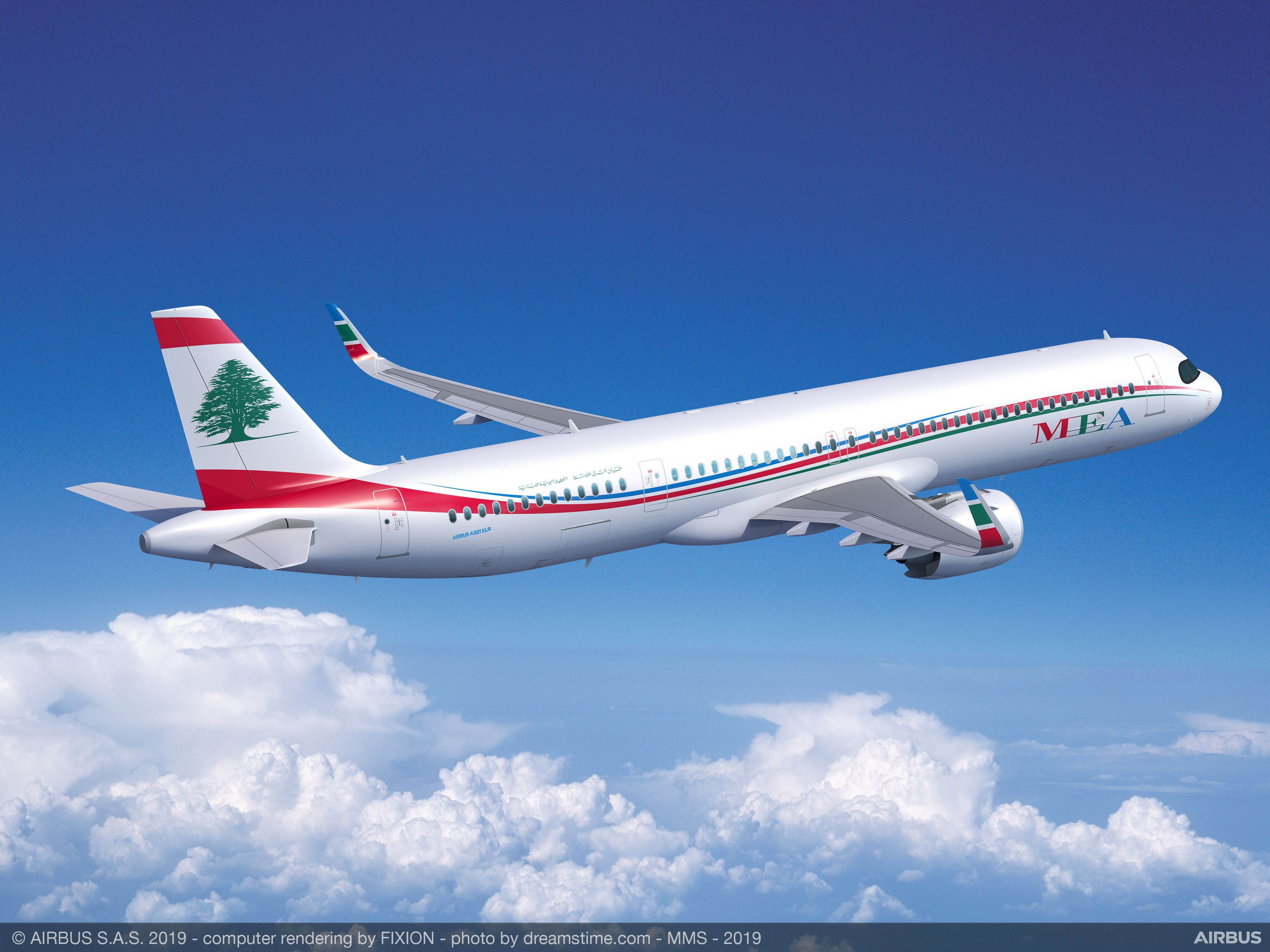 Airbus A321 XLR i Middle East Arlines bemaling (Illustration: Airbus)