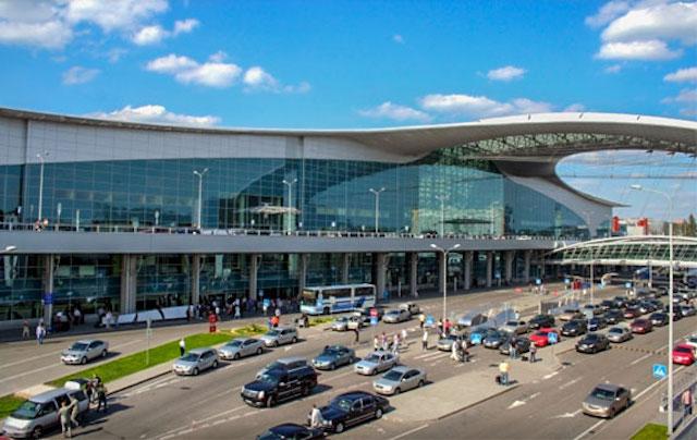 Cairo International Airport.