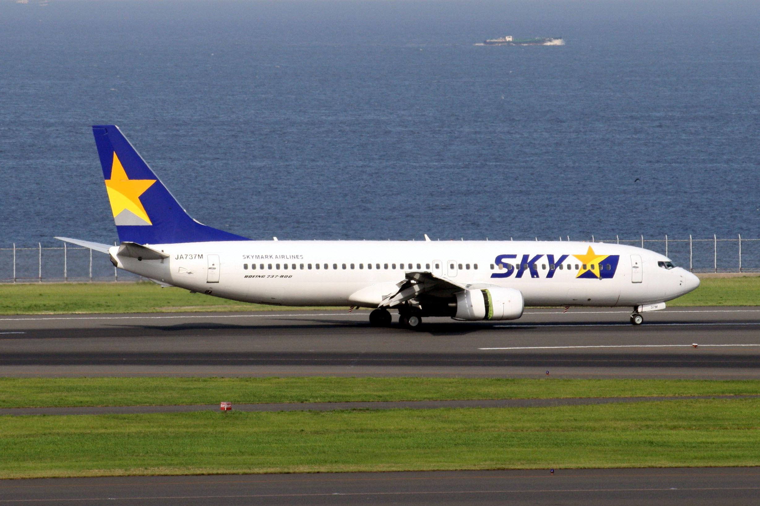 Det malaysiske lavprisflyselskab Skymark Airlines har modtaget det sidste Boeing 737NG-fly fra Boeing-fabrikken. Foto: Shacho0822