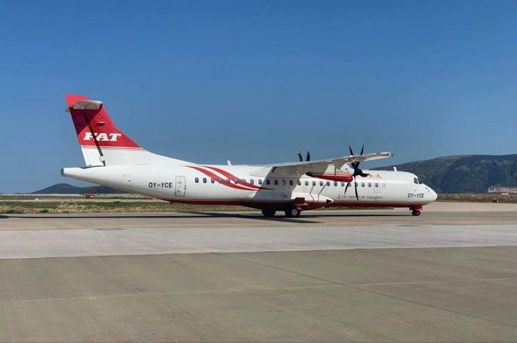 ATR 72-600 fra Far Eastern Air Transport i Athen International Airport. (Foto: Planespotters of Greece)