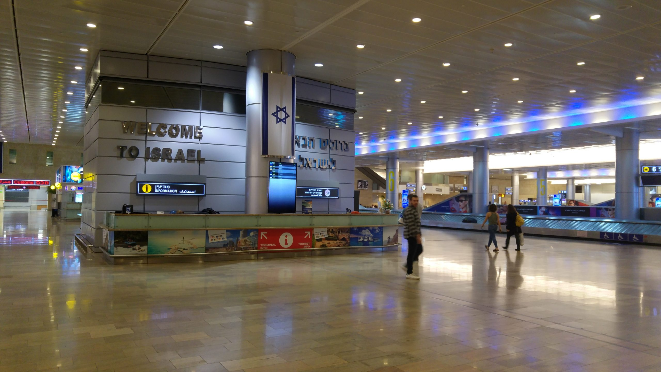 Ankomsthallen i Tel Aviv-Ben Gurion International Airport. (Foto: shutterstock_1224582493)