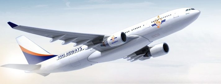 Udseendet på de kommende Airbus A330 fra det britiske lavprisflyselskab Hans Airways. Illustration: Hans Airways